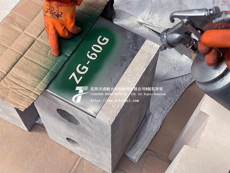 加热炉莫来石出钢槽耐火预制件
